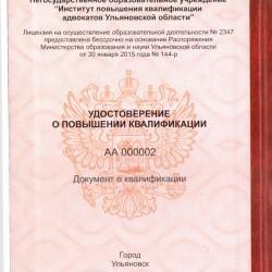 сертификаты_06