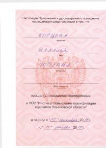 сертификаты_08