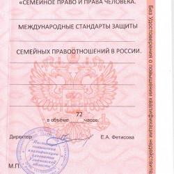 сертификаты_09